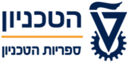 Technion Libraries Hebrew Logo
